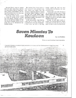 SEVEN MINUTES TO KOWLOON. Date and Publisher Unknown. (Possibly Lookeast)