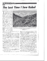 THE LAST TIME I SAW KABUL. Image Magazine. February 2002