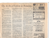 oy-to-be-a-kohen-in-bombay-the-canadian-jewish-news-thursday-june-11-1992