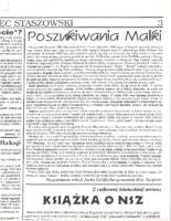 searching-for-malka-goniec-staszowski-staszow-poland-ca