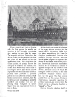TO RUSSIA WITH CARE. Pt.3. The Review of The NEWS. October 31, 1973.