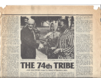 the-74th-tribe-pt-1-the-jerusalem-post-magazine-wednesday-september-26-1984