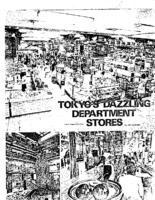 Tokyo's Dazzling Department Stores